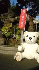 菊池隆志 公式ブログ/『狛熊!?(゜ _゜)』 画像2