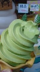菊池隆志 公式ブログ/『抹茶ソフトクリーム♪(  ̄▽ ̄)』 画像3