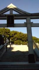 菊池隆志 公式ブログ/『山王日枝神社ぁ♪o(^-^)o 』 画像1