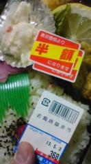 菊池隆志 公式ブログ/『唐揚げ弁当♪o(^-^)o 』 画像1