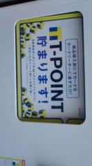 菊池隆志 公式ブログ/『自販機でTポイント!?( ゜_゜) 』 画像2