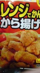 菊池隆志 公式ブログ/『レンジで唐揚げ!?o(^-^)o 』 画像1