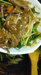 菊池隆志 公式ブログ/『男の肉野菜炒め♪o(^-^)o 』 画像3