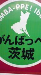 菊池隆志 公式ブログ/『東京へ向かうッス♪o(^-^)o 』 画像1