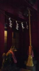 菊池隆志 公式ブログ/『ビルの間に♪o(^-^)o 』 画像1
