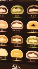 菊池隆志 公式ブログ/『10個入り3 セット♪(  ̄▽ ̄)』 画像1