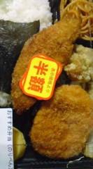 菊池隆志 公式ブログ/『のり弁♪o(^-^)o 』 画像1