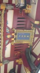 菊池隆志 公式ブログ/『葉桜♪o(^-^)o 』 画像3