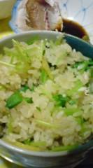 菊池隆志 公式ブログ/『香菜鯛飯♪o(^-^)o 』 画像1
