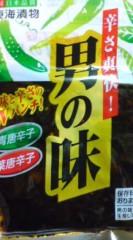 菊池隆志 公式ブログ/『男の味!?o(^-^)o 』 画像1