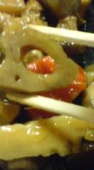 菊池隆志 公式ブログ/『筑前煮o(^-^)o 』 画像3