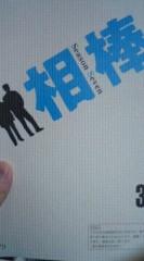 菊池隆志 公式ブログ/『相棒season7- 第3話-o(^- ^)o』 画像1