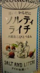 菊池隆志 公式ブログ/『ソルティライチ& 切符♪o(^-^)o 』 画像1