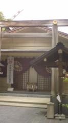 菊池隆志 公式ブログ/『参拝♪(  ̄人 ̄)』 画像1