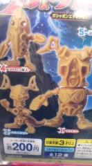 菊池隆志 公式ブログ/『ウルトラボーン♪o(^-^)o 』 画像2