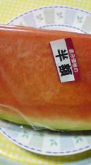 菊池隆志 公式ブログ/『食べ納めスイカ!?o(^-^)o 』 画像1