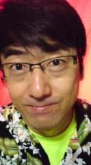 菊池隆志 公式ブログ/『出陣♪(  ̄▽ ̄*)』 画像3