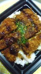 菊池隆志 公式ブログ/『ビッグチキンカツ丼o(^-^)o 』 画像2