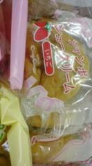 菊池隆志 公式ブログ/『ふわふわクリームケーキo(^-^)o 』 画像3