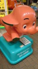 菊池隆志 公式ブログ/『30kg以下o(^-^)o 』 画像1