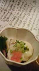 菊池隆志 公式ブログ/『まさかの二夜連続宴♪(^-^) 』 画像2