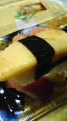 菊池隆志 公式ブログ/『握り寿司♪o(^-^)o 』 画像3