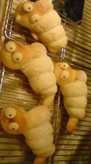 菊池隆志 公式ブログ/『巳のパン♪o(^-^)o 』 画像2