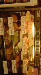 菊池隆志 公式ブログ/『迷う( ̄▽ ̄*)♪』 画像2