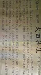 菊池隆志 公式ブログ/『黒闇天女♪o(^-^)o 』 画像1
