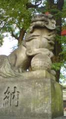 菊池隆志 公式ブログ/『花園稲荷神社ぁ♪o(^-^)o 』 画像3