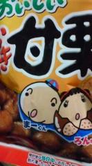 菊池隆志 公式ブログ/『まーくん& ロンちゃんo(^-^)o 』 画像1