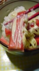 菊池隆志 公式ブログ/『実食( ̄▽ ̄*)♪』 画像2