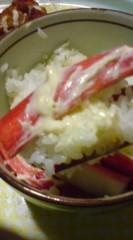 菊池隆志 公式ブログ/『実食( ̄▽ ̄*)♪』 画像3