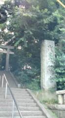 菊池隆志 公式ブログ/『代々木八幡♪o(^-^)o 』 画像1