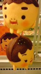 菊池隆志 公式ブログ/『たこ焼きキャラ!?o(^-^)o 』 画像2