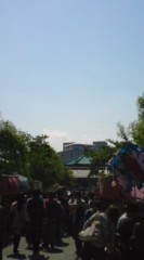 菊池隆志 公式ブログ/『不忍弁財天様ぁ♪o(^-^)o 』 画像1