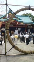菊池隆志 公式ブログ/『茅の輪神事♪o(^-^)o 』 画像2