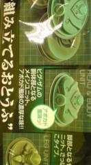 菊池隆志 公式ブログ/『ビグザム豆腐♪(  ̄▽ ̄)』 画像2