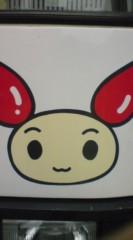 菊池隆志 公式ブログ/『けんけつちゃんo(^-^;)o 』 画像1