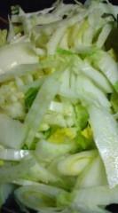 菊池隆志 公式ブログ/『野菜マシマシo(^-^)o 』 画像3