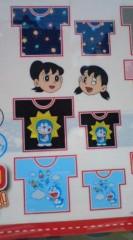菊池隆志 公式ブログ/『ドラえもん親子T シャツ♪』 画像3