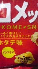 菊池隆志 公式ブログ/『コメッコo(^-^)o 』 画像1