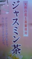 菊池隆志 公式ブログ/『ビール!?o(^-^)o 』 画像2