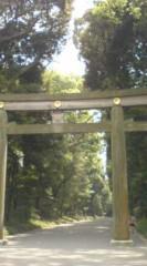 菊池隆志 公式ブログ/『明治神宮♪o(^-^)o 』 画像2