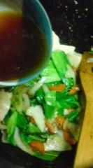 菊池隆志 公式ブログ/『豆腐&味付け♪o(^-^)o 』 画像2
