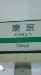 菊池隆志 公式ブログ/『新幹線移動♪o(^-^)o 』 画像1