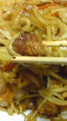 菊池隆志 公式ブログ/『肉野菜炒めo(^-^)o 』 画像2