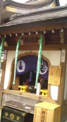 菊池隆志 公式ブログ/『金銀融通♪o(^-^)o 』 画像2