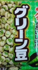 菊池隆志 公式ブログ/『グリーン豆o(^-^)o 』 画像1