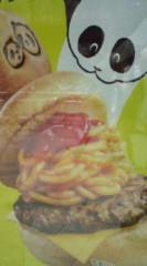 菊池隆志 公式ブログ/『ナポリぱんだバーガー!? 』 画像2
